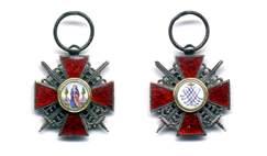 """Фрачный знак ордена Св.Анны. Франция, фирма """"Буланже"""""""